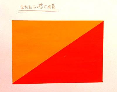 2011design2.jpg