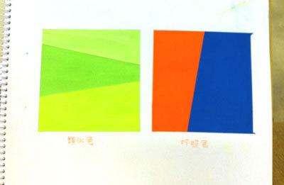 2011design4.jpg