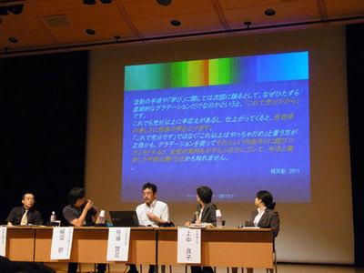 2011gakkai_06.jpg