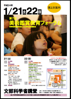 2012forum.jpg