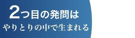 発表3.JPG