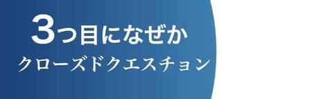 発表4.JPG