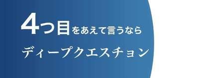 発表5.JPG