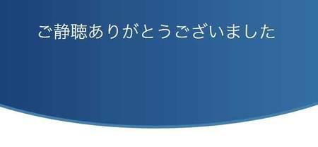 発表6.JPG