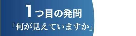 発表2.JPG