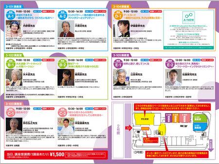 artcamp-2.jpg