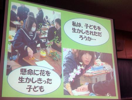 kanagawa_12.jpg