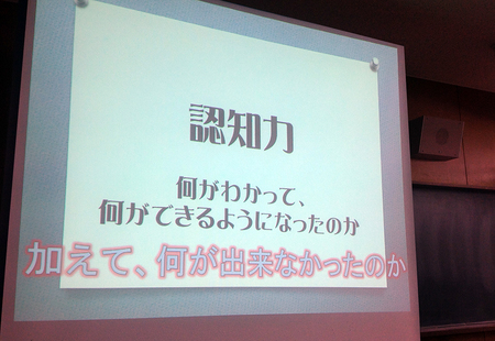 kanagawa_13.jpg