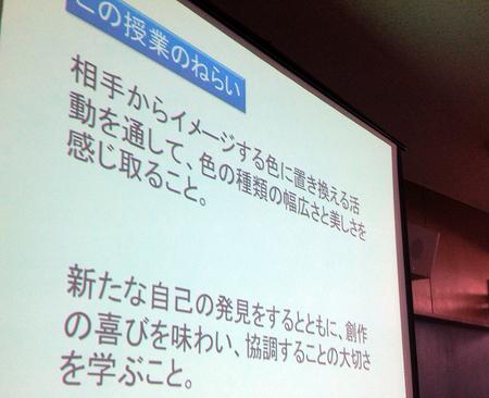 kanagawa_6.jpg