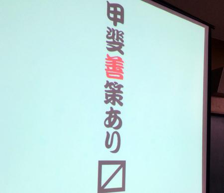 kanagawa_7.jpg