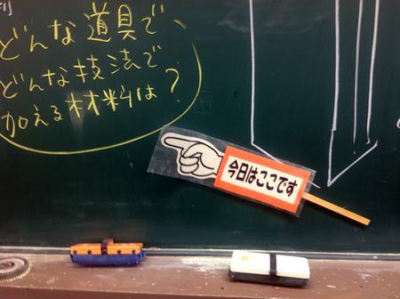kanagawa_9.jpg