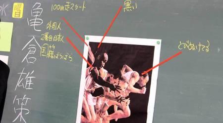 kitazaki02.jpg