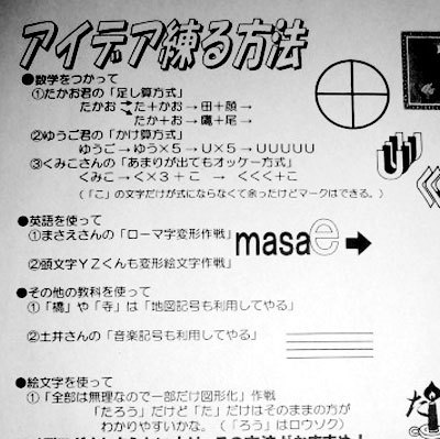 mark_print.jpg