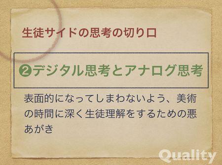 presen_10.JPG