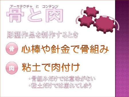 takatutki_9_2.jpg